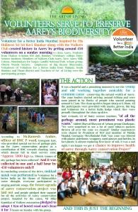 Aarey Newsletter